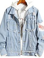 Недорогие -Муж. Повседневные Обычная Куртка, Однотонный Капюшон Длинный рукав Полиэстер Синий
