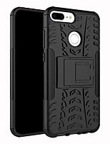Недорогие -Кейс для Назначение Huawei Huawei Honor 9 Lite Защита от удара / Защита от пыли / со стендом Кейс на заднюю панель Однотонный / броня Твердый ТПУ / ПК