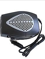 Недорогие -Портативный автомобильный обогреватель 60 секунд быстрый нагрев разморозка обогреватель демистер автомобиль тепло вентилятор охлаждения 12 В 150 Вт авто керамический нагреватель