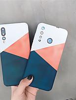 Недорогие -Кейс для Назначение Huawei Huawei P20 / Huawei P20 Pro / Huawei P30 IMD / С узором Кейс на заднюю панель Геометрический рисунок Твердый ПК