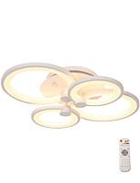 Недорогие -светодиодный потолочный светильник современный простой 4 кольца люстры затемнения спальня прихожая яркий свет полу скрытого монтажа круглый акриловый оттенок