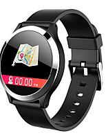 Недорогие -Муж. Спортивные часы Цифровой Современный Спортивные силиконовый 30 m Защита от влаги Bluetooth Smart Цифровой На каждый день На открытом воздухе - Черный Белый Красный