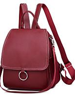 Недорогие -Большая вместимость PU Молнии рюкзак Сплошной цвет Повседневные Черный / Красный / Наступила зима