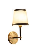 Недорогие -старинные настенные светильники ткань тени круглой формы бра для спальни ночник белый гостиная балкон декор свет настенное крепление