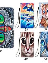 Недорогие -Кейс для Назначение SSamsung Galaxy Note 9 Кошелек / Бумажник для карт / со стендом Чехол Кот / Животное Твердый Кожа PU