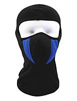 Недорогие -мотоцикл балаклава мото маска для лица мотоцикл тактический велоспорт велосипед полнолицевая маска