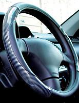 Недорогие -LITBest Чехлы на руль Углеродное волокно 38 см Черный Назначение Универсальный Все года
