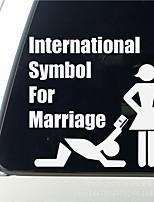 Недорогие -международный символ для брака автомобиль наклейки светоотражающие смешные наклейки