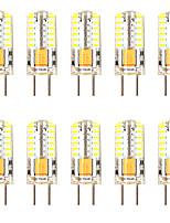 Недорогие -10 шт. 3 W LED лампы типа Корн Двухштырьковые LED лампы 300 lm GY6.35 T 48 Светодиодные бусины SMD 3014 Диммируемая Новый дизайн Тёплый белый Белый 12-24 V
