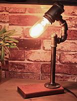 Недорогие -Современный современный Творчество Настольная лампа Назначение Спальня / Кабинет / Офис Металл 220 Вольт