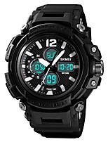Недорогие -SKMEI Муж. электронные часы Цифровой силиконовый Черный 50 m Защита от влаги будильник Хронометр Аналого-цифровые На открытом воздухе Мода - Черный Красный Синий
