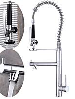 Недорогие -кухонный смеситель - Одной ручкой одно отверстие Многослойное Высокий / High Arc Другое Современный Kitchen Taps