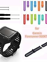 Недорогие -Ремешок для часов для Forerunner 910XT Garmin Классическая застежка силиконовый Повязка на запястье