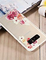Недорогие -чехол для samsung galaxy s9 / s9 plus / s8 plus пыленепроницаемый / ультратонкий / полупрозрачный задняя крышка цветок мягкий тпу / водонепроницаемый / индивидуальный творческий чехол для телефона с