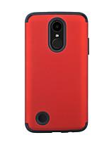Недорогие -Кейс для Назначение LG LG K4 (2017) Защита от удара Кейс на заднюю панель Однотонный ПК / силикагель