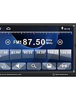 Недорогие -8010g 7-дюймовый Windows CE автомобиль MP5-плеер Автомобильный GPS-навигатор с Bluetooth-гарнитурой Зеркало ссылка рулевого управления вид сзади