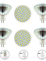 Недорогие -6шт 6 W Точечное LED освещение 600 lm GU10 MR16 60 Светодиодные бусины SMD 2835 Новый дизайн Тёплый белый Белый 220-240 V 110-120 V