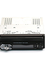 Недорогие -9601 г 7-дюймовый автомобильный mp5-плеер hd сенсорный экран автозвук bluetooth задний автомобильный навигатор интегрированный машина