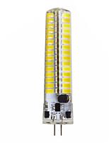 Недорогие -1шт 5 W Двухштырьковые LED лампы 400-490 lm G4 120 Светодиодные бусины SMD 5730 Декоративная Милый Тёплый белый Холодный белый 12-24 V
