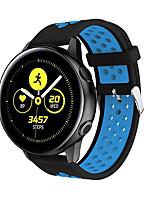 Недорогие -Ремешок для часов для Samsung Galaxy Active Samsung Galaxy Классическая застежка силиконовый Повязка на запястье