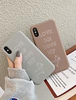 Недорогие -Кейс для Назначение Apple iPhone XS / iPhone XR / iPhone XS Max IMD / Ультратонкий / С узором Кейс на заднюю панель С собакой / Слова / выражения ТПУ