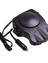 Недорогие -автомобильный обогреватель 30 секунд быстрый обогрев быстрое размораживание обогреватель 150 Вт автоматический обогреватель охлаждающий вентилятор