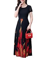 Недорогие -Жен. Изысканный А-силуэт Платье - Геометрический принт, Рюши До колена Черный и красный