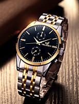 Недорогие -Муж. Нержавеющая сталь Кварцевый Современный Стильные Нержавеющая сталь Серебристый металл / Золотистый 30 m Защита от влаги Новый дизайн Повседневные часы Аналоговый На каждый день Мода -