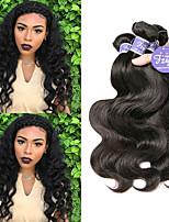 Недорогие -3 Связки Малазийские волосы Естественные кудри Необработанные натуральные волосы 100% Remy Hair Weave Bundles Человека ткет Волосы Удлинитель Пучок волос 8-28 дюймовый Красный Нейтральный