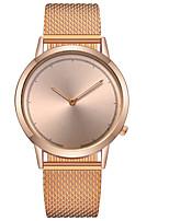 Недорогие -Муж. Нержавеющая сталь Кварцевый Черный / Серебристый металл / Золотистый 30 m Новый дизайн Повседневные часы Аналоговый На каждый день Мода - Черный Золотистый Розовое золото / Один год
