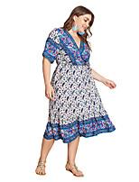 Недорогие -Жен. Элегантный стиль С летящей юбкой Платье - Геометрический принт, Сетка Средней длины