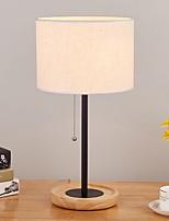 Недорогие -Современный современный Новый дизайн Настольная лампа Назначение Спальня / В помещении Металл 220 Вольт