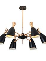Недорогие -Люстра с 6 лампами / металлический подвесной светильник империи с гальваническим покрытием для спальни / e27 / 26 и регулируемый абажур g9 / 110-120v / 220-240v