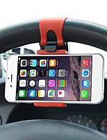 Недорогие -Универсальное автомобильное рулевое колесо с креплением для велосипеда Резиновое крепление для iPhone для Samsung для Lenovo Держатель для мобильного телефона