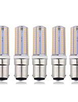 Недорогие -5 шт. 3 W LED лампы типа Корн 270 lm B15 104 Светодиодные бусины SMD 3014 Декоративная Милый Тёплый белый Холодный белый 220-240 V