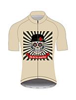 Недорогие -21Grams Сахарный череп Муж. С короткими рукавами Велокофты - Хаки Велоспорт Джерси Верхняя часть Дышащий Влагоотводящие Быстровысыхающий Виды спорта Нейлон Polyster / Слабоэластичная / троеборье