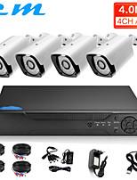 Недорогие -4ch AHD аналоговый HD 4 миллиона комплект камеры видеонаблюдения оптом хост DVR