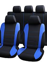 Недорогие -универсальный стиль моды передние задние чехлы на сиденья автомобиля -9 шт.