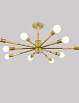Недорогие -JSGYlights 10-Light Линейные Потолочные светильники Рассеянное освещение Окрашенные отделки Дерево Металл Новый дизайн 110-120Вольт / 220-240Вольт
