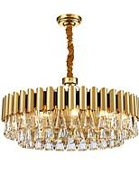 Недорогие -QIHengZhaoMing 8-Light Люстры и лампы Рассеянное освещение Электропокрытие Металл 110-120Вольт / 220-240Вольт