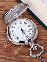 Недорогие -Муж. Карманные часы Кварцевый Старинный Повседневные часы Cool Аналого-цифровые Винтаж - Золотой