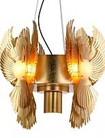 Недорогие -QIHengZhaoMing 3-Light Люстры и лампы Рассеянное освещение Электропокрытие Металл 110-120Вольт / 220-240Вольт
