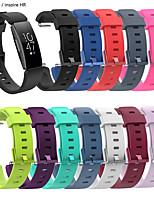 Недорогие -большой силиконовый браслет ремешок браслет для fitbit вдохновить / вдохновить часы активности трекер замена smartwatch часы ремешок на запястье