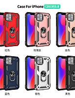 Недорогие -чехол для яблока iphone 8 / iphone 7 / iphone 6 s противоударный / с подставкой / узором задняя крышка броня искусственная кожа