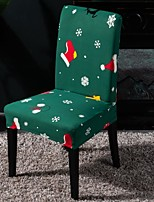 Недорогие -Накидка на стул С принтом С принтом Полиэстер Чехол с функцией перевода в режим сна