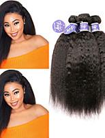 Недорогие -3 Связки Перуанские волосы Вытянутые Не подвергавшиеся окрашиванию Необработанные натуральные волосы Человека ткет Волосы Удлинитель Пучок волос 8-28 дюймовый Естественный цвет Ткет человеческих волос
