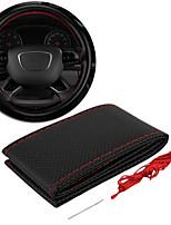Недорогие -чехол на руль кожаный чехол для сиденья чехол на руль полиэстер трикотаж стрейч чёрный / красный allcarcar