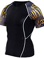 cheap -Men's Running T-Shirt Workout Shirt Compression Shirt Round Neck Running Fitness Quick Dry Sweat-wicking Sportswear Plus Size Shirt Short Sleeve Activewear High Elasticity