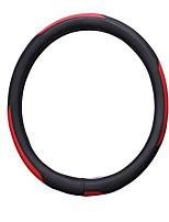 Недорогие -36см 38см 40см в диаметре 2-х цветная накладка на руль для универсального применения