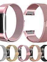 Недорогие -миланский браслет-ремешок для зарядки fitbit 2 смарт-группа из стали фитнес-браслет замена группы для зарядки fitbit 2